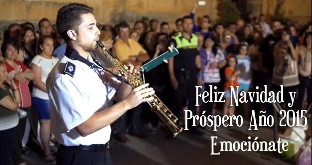 La Asociación de Amigos de las Alfombras de Serrín del Corpus os desea una FELIZ NAVIDAD y próspero 2015.