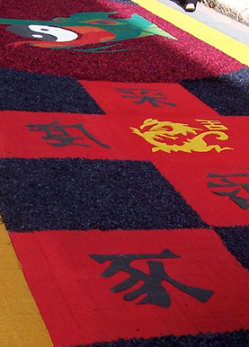 Las alfombras de 2005